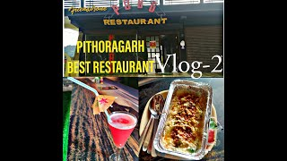 pizaa momos खाना हैं  to yha jao 🤤🤤 Family zone pubg restaurant/#Vlog-2 how to make pizza momos