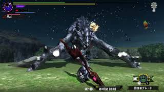 MHXX G3☆ Gore Magala ゴア・マガラ Insect Glaive ¤3:41¤