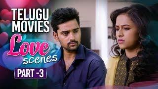 Telugu Movies Best Love Scenes Part 3 | Back to Back Love Scenes Vol - 1