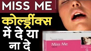Miss Me Tablet Benefits | Does This Tablet Really Work | Music Jinni