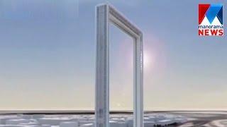 Dubai Frame 85% complete   Manorama News
