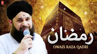 Ramzan | Muhammad Owais Raza Qadri Naats | Ramzan Naat 2017 - Naat Sharif 2017 | Best Nasheed 2017