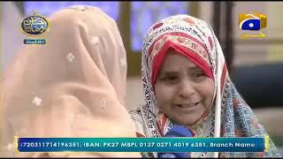 Geo Ramzan Iftar Transmission - Jazba e Khidmat (Rafia Bibi) - 17 May 2019 - Ehsaas Ramzan