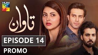 Tawaan Episode #14 Promo HUM TV Drama