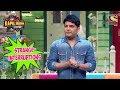Download  Kapil Talks About Strange Interferences - The Kapil Sharma Show MP3,3GP,MP4