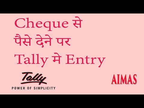Bank Cheque Payment Voucher Entry In Tally