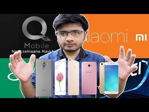 Top 5 Mobile in Rs  20000 to 30000 in Pakistan!!