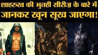 जानिए Shah Rukh Khan की Netflix सीरीज़ 'Betaal' की इंट्रेस्टिंग बातें | The Lallantop