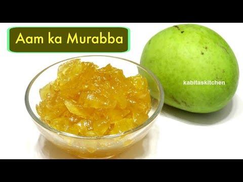 कच्चे आम का मुरब्बा बनाने का सबसे आसान तरीका | Aam ka Murabba | Kabitaskitchen