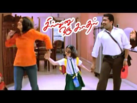 Xxx Mp4 Sillunu Oru Kadhal Full Movie Scenes Suriya Jyothika Shriya Sharma Lives As A Happy Family 3gp Sex