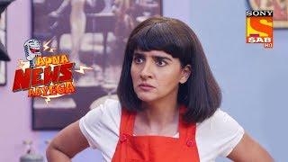 No Entry For Celebrities - Apna News Aayega