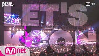 KCON2020JAPAN K POP Enjoy The Next Stage