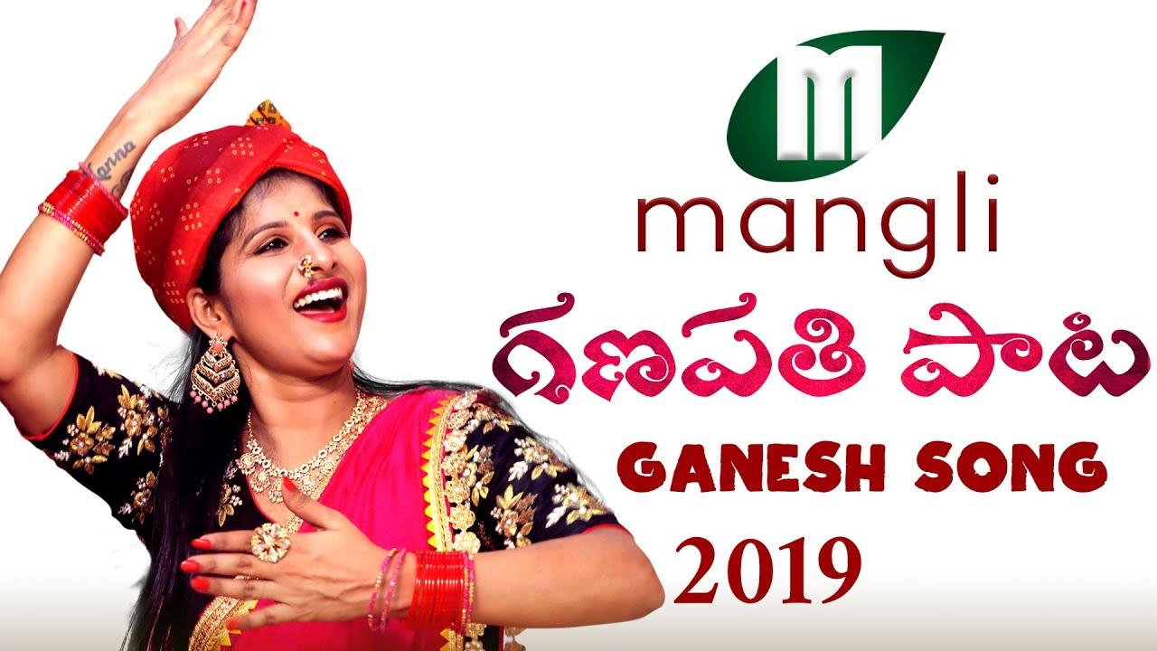 Mangli - Vinayaka Chavithi