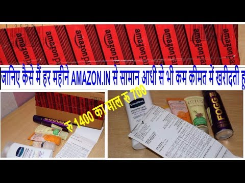 AMAZON PANTRY DECEMBER HAUL | GET 50% OFF EVERY MONTH FROM AMAZON.IN
