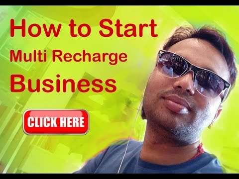 Mobile Recharge Software (How to Start Multi Recharge Business)