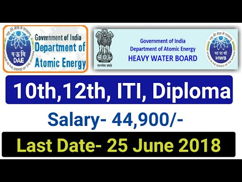 Heavy Water Board Recruitment 2018. HWB Vacancy For12th, ITI, Diploma Candidate.229 Post total