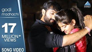 Godi Madhachi (Sapan Bhurr Zal) Song - Movie Baban | Marathi Songs 2018 | Onkarswaroop, Anwesha