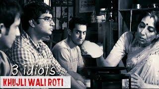 Khujli Wali Roti (खुजली-वाली रोटी) - 3 Idiots | Comedy Scene | Aamir Khan, Sharman, R.Madhavan