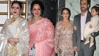 Hema Malini 70th Birthday |  Esha Deol and Rekha Join To Celebrate
