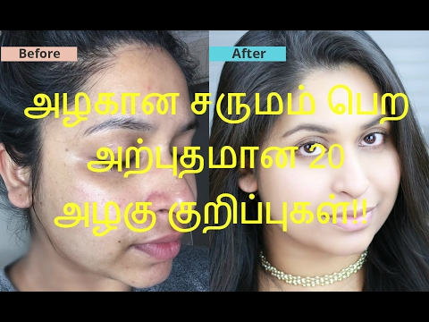 20 Tips To Get Clear Glowing Spotless Face Tamil | Natural Tips For Soft Glowing Skin Tamil