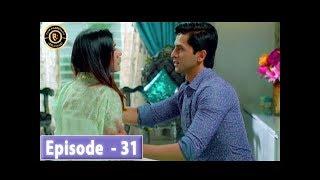 Aangan Episode 31 - Top Pakistani Drama - getplaypk
