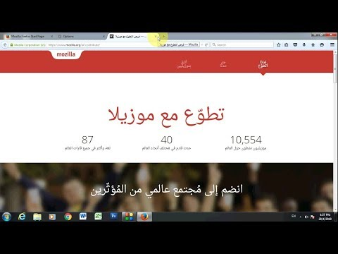 How to Change Preferred Language for Displaying Websites in Mozilla Firefox