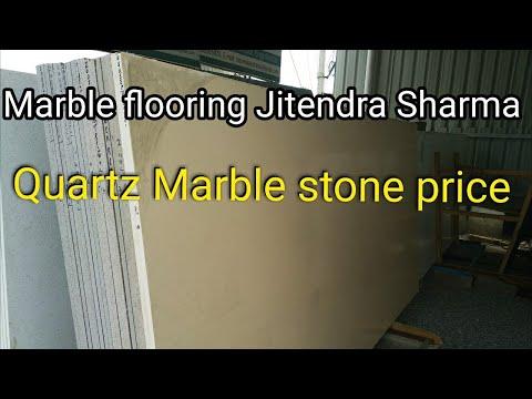 Quartz stone Marble Price in India