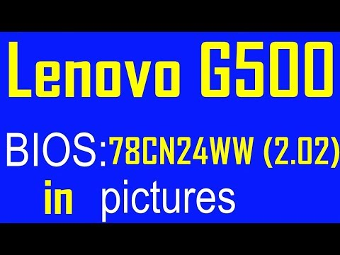 rd #240 Lenovo G500 BIOS settings in pictures