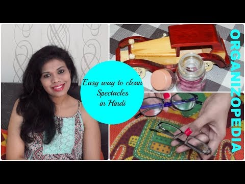 The Best Way To Clean Your Glasses/Spectacles in Hindi | DIY: Clean your Glasses | Organizopedia