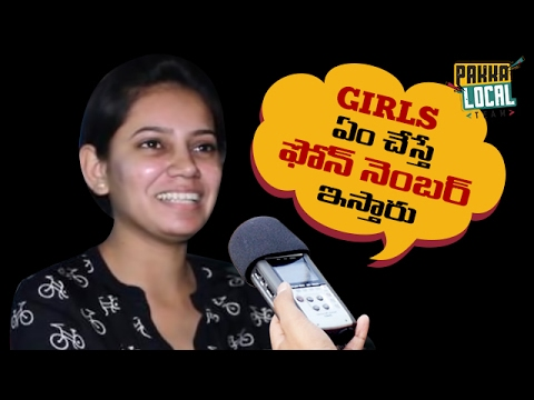 How to get a GIRL's Phone Number ? | Boys Must Watch | Social Experiment Videos | Pakka Local Team
