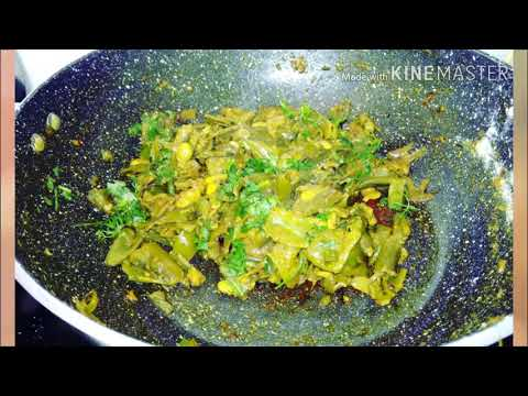 SEAM PAPADI KI BHAJI/ SEM FALLI KI SABJI/ सिम / सेम फल्ली की सब्जी/ सबसे टेस्टी, झटपट बनाने का तरिका