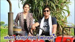 When Tinku met Twinkle - A Desi Prem Kahani   Lalit Shokeen Films  