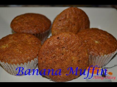 Banana Muffin (Filipino Version)
