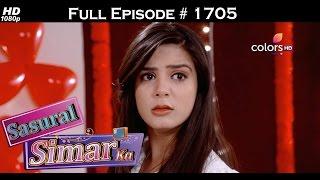 Sasural Simar Ka - 10th January 2017 - ससुराल सिमर का - Full Episode