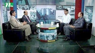 Ei Somoy (এই সময়) | Episode 2251 |Talk Show | News & Current Affairs