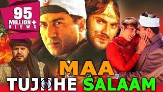 Maa Tujhe Salaam (2002) Full Hindi Movie | Tabu, Sunny Deol, Arbaaz Khan, Inder Kumar, Rajat Bedi