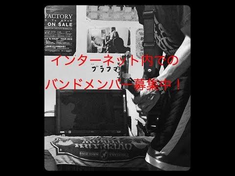 ENTH [HANGOVER] guitar