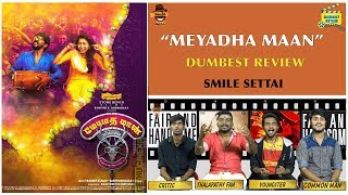 Meyadha Maan Movie Review | Dumbest Review | Vaibhav,  Priya | Smile Settai
