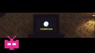 🎂 今天你BIRTHDAY🎂 - DzknowDzknow : CDC说唱会馆 Chengdu Rap Chinese Hip Hop