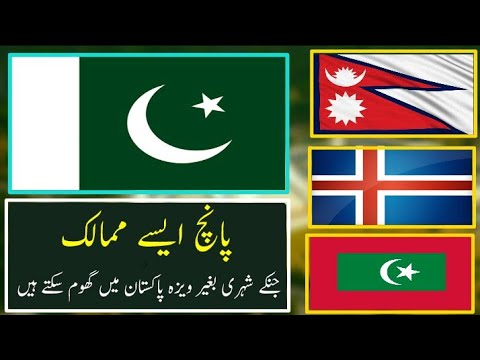 Top 5 Countries Citizens Can Travel Pakistan Without Visa
