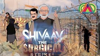 Shivaay Movie || Spoof || Ajay Devgn ||Surgical Strike ||Narander Modi, Arvind Kejriwal ||CCA