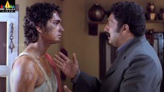 Nuvvostanante Nenoddantana Movie Scenes | Siddharth Dialogues about Love | Sri Balaji Video