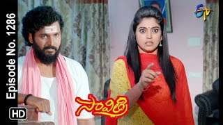 Savithri | 20th May 2019 | Full Episode No 1286 | ETV Telugu
