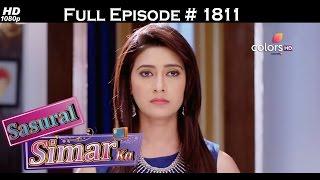 Sasural Simar Ka - 26th April 2017 - ससुराल सिमर का - Full Episode (HD)