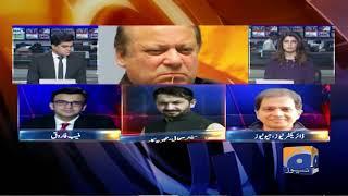 Saleem Safi | Nawaz Sharif Ka Name ECL se Hatany Ki Manzoori Dedi!