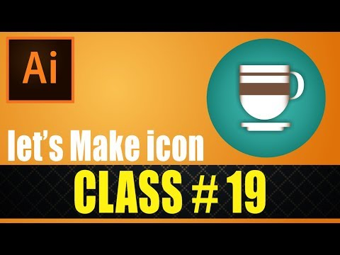 How to Create - Cup Icon in Adobe illustrator CC 2017 Experiment Course Part# 19 urdu - hindi