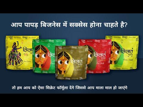 Roti ,Chapati Making Machine Nano 2G