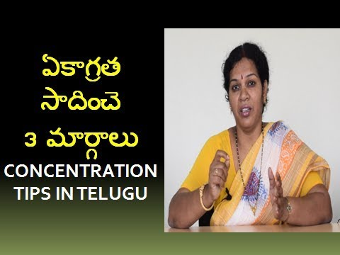 POWERFUL CONCENTRATION TECHNIQUES - IN TELUGU