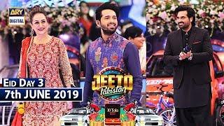 Jeeto Pakistan | Eid Special | Guest: Humayun Saeed & Bushra Ansari | 7th June 2019