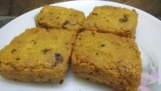 जानना चाहते हैं की ये delicious snack किस चीज़ से बना है, तो देखिये इस वीडियो को!!/ TASTY SNACK!